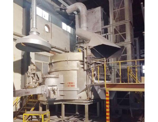 集中熔炼炉